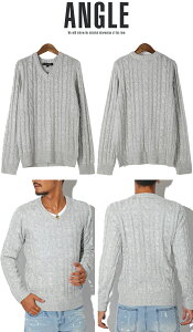 ケーブル編み・ニット・セーター