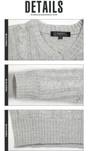 Vネック・ニット・セーター・ケーブル編み