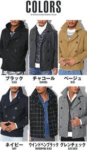ピーコート・Pコート・メンズ・ファッション・冬・大人・ウール・メルトン