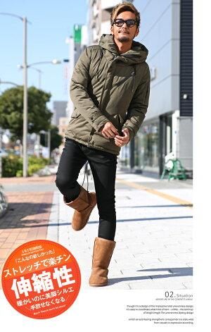 BITTER・ビター系・秋・冬・ファッション・コーデ