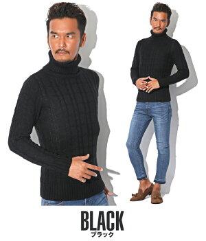 タートルネック・ニット・セーター・メンズ・ケーブルニット・黒・ブラック・大人・キレイめ