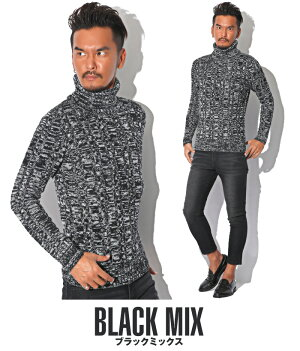 ブラックミックス・タートルネック・ニット・セーター・メンズ・ファッション・冬・キレイめ