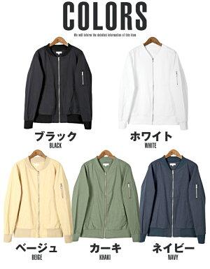 MA-1・MA1・綿麻・麻・リネン・ジャケット・メンズ・春・夏・無地・薄手