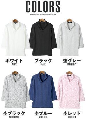ポロシャツ・メンズ・7分袖・七分袖・テレコ・イタリアンカラー・春・夏・細身・無地・BITTER・ビター系