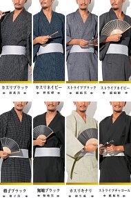 ゆかた・和装・和服・浴衣4点セット
