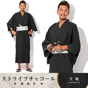 浴衣・ゆかた・メンズファッション・紳士