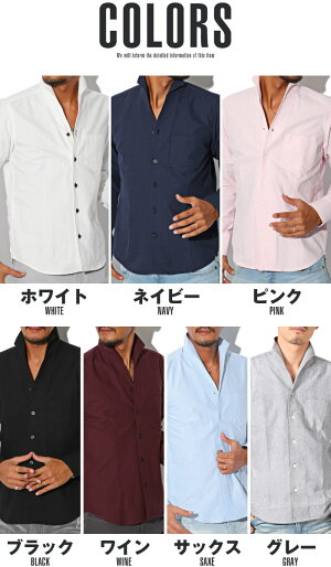 白・シャツ・メンズ・ホワイト・オックスフォード・イタリアンカラー