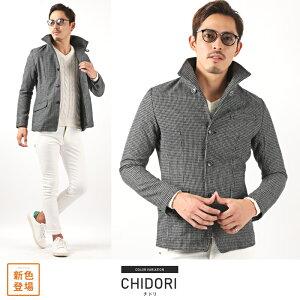 イタリアンカラー・ジャケット・コート・メンズ・秋・冬・ファッション