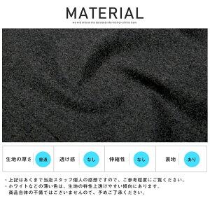 メルトン・ウール・毛・厚手・秋・冬・生地
