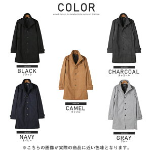BITTER・ファッション・秋・冬・モデル・髪型・雑誌・コーデ