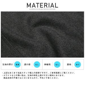 BITTER・ビター系・メンズファッション