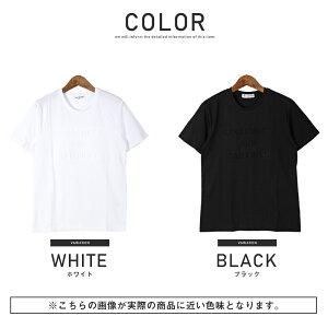 Tシャツ・半袖