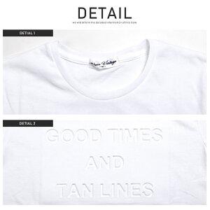 無地・Tシャツ