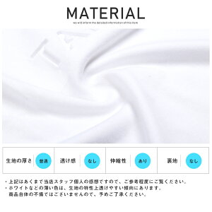 メンズ・カットソー・3D・凹凸・メンズTシャツ・ビター系・SURF・トップス・ホワイト・ブラック・春夏・夏服・夏物