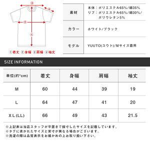 Tシャツ・デボス・加工