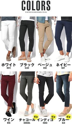 BITTER・ファッション・春・夏・モデル・髪型・雑誌・コーデ