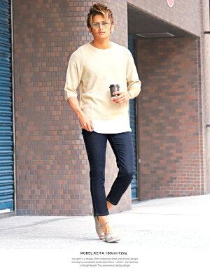 スキニーパンツ・アンクル丈・黒・ブラック・無地・スリム・細身・ストレッチ・メンズファッション