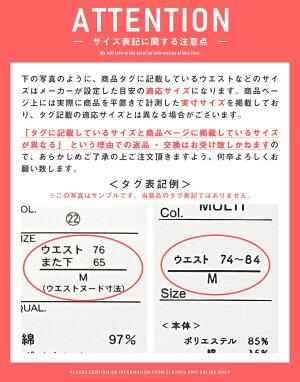 スキニー・アンクル丈