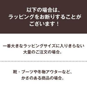 【ラッピングサービス】ラッピング 包装 サービ...の紹介画像3