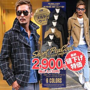 ピーコート ジャケット ショート メルトン アウター ウインド チェック ファッション