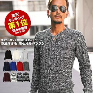 ケーブルニット・ニット・セーター・メンズ