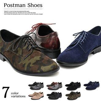 苦澀的郵差鞋男鞋鞋花邊迷彩迷彩偽裝模式搪瓷男式鞋清潔他們便鞋成人休閒時尚休閒鞋運動鞋服裝商店衣衫襤褸直到