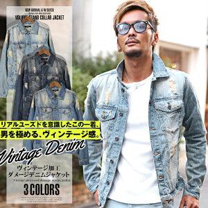 ジャケット ヴィンテージ ダメージデニムジャケット ダメージ ジージャン ウォッシュ ユーズド クラッシュ ファッション アウター