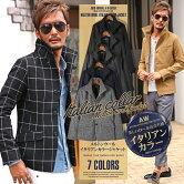 イタリアンカラー・ジャケット・メンズ