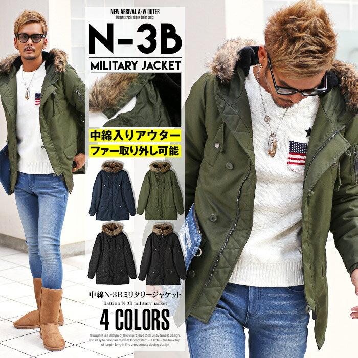 ファーフード高密度ツイル中綿N-3Bジャケット