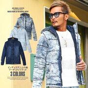 ジャケット ブルゾン アウター インディゴデニム フーデッドジャケット ストレッチ インディゴ ブリーチ ファッション