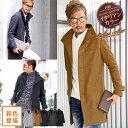 イタリアンカラー コート メンズ メルトン ウール ロングコ...