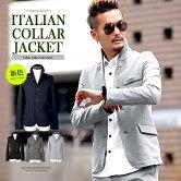 イタリアンカラー・ジャケット・メンズ・カルゼ・BITTER・春