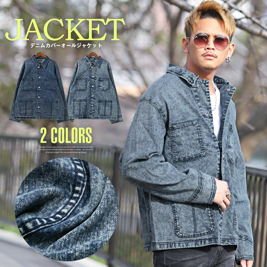 メンズファッション, コート・ジャケット  G BITTER pm-9353
