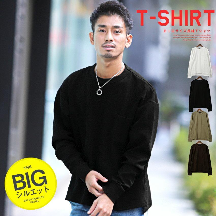 BIGサイズ長袖Tシャツ