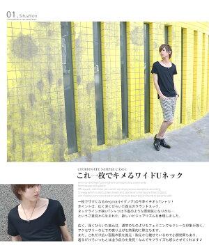 Tシャツ・メンズ・Tee・無地