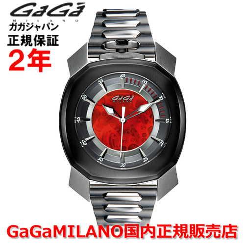GaGaMILANO(ガガミラノ)『FrameOne自動巻き7079.01(gaga-707901)』