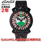 限定モデル!!GaGaMILANOMANUALE48MMマニュアーレ48mm5012.LASVEGAS