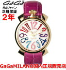 GaGaMILANOMANUALE40MMマニュアーレ40mm5021.1