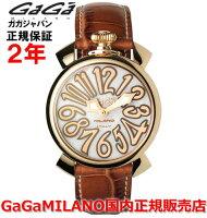 GaGaMILANOMANUALE40MMマニュアーレ40mm5021.2