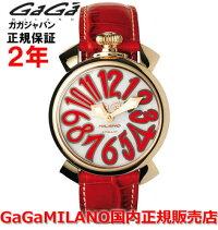 GaGaMILANOMANUALE40MMマニュアーレ40mm5021.5