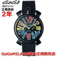 GaGaMILANOMANUALE46MMSLIMマニュアーレ46mmSLIM5082.1