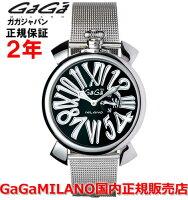 【国内正規品】【売れ筋】GaGaMILANOMANUALE46MMSLIMマニュアーレ46mmSLIM5080.2