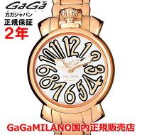 【国内正規品】【売れ筋】GaGaMILANOMANUALE35MMSLIMマニュアーレ35mm6021.1