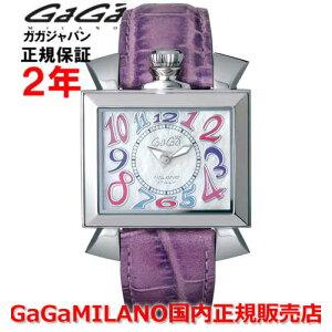 【国内正規品】GaGa MILANO ガガミラノ 腕時計 ウォッチ レディース NAPOLEONE LADY ACCIAO ナポレオーネ レディ 6030.7