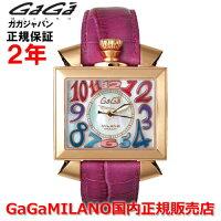 【国内正規品】【売れ筋】GaGaMILANONAPOLEONEACCIAOナポレオーネ6001.1