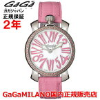 【国内正規品】【売れ筋】GaGaMILANOガガミラノ腕時計レディース時計MANUALE35MMSTONESマニュアーレ35mmストーンズ6025.02【10P09Jan16】