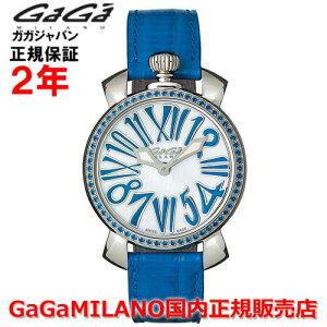 [Внутренняя Подлинная] Gaga Milano Часы Женские РУЧНЫЕ КАМНИ 35 ММ Ручные 35 мм Камни 6025.04