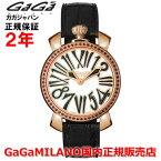 【国内正規品】【売れ筋】GaGaMILANOガガミラノ腕時計レディース時計MANUALE35MMSTONESマニュアーレ35mmストーンズ6026.01【10P09Jan16】