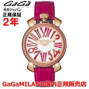 [محلي حقيقي] Gaga Milano مشاهدة السيدات MANUALE 35MM الأحجار اليدوية 35mm الأحجار 6026.04