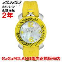 【国内正規品】【売れ筋】GaGaMILANOガガミラノ腕時計レディース時計LADYSPORTS40MMレディスポーツ40mm7020.08【10P09Jan16】